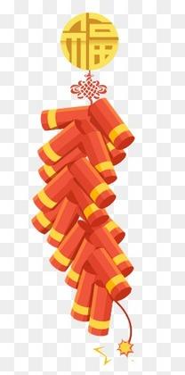 欢喜过大年鞭炮橙色鞭炮 鞭炮手绘