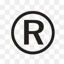 注册商标r字