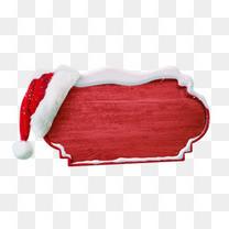 圣诞节红色文案背景