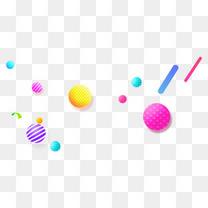 彩色漂浮物