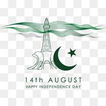 矢量手绘巴基斯坦文化