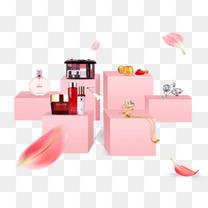 粉色礼盒礼品