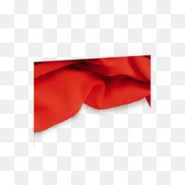 红绸段素材
