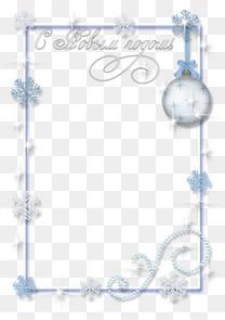 节日边框装饰