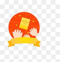 手机app微信财神发红包app活动界面