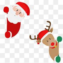卡通圣诞节圣诞老人和鹿