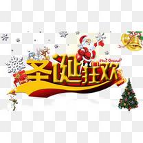 圣诞节海报模板下载