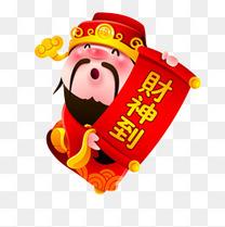 春节恭喜发财财神到卡通人物