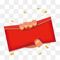手握红包活动方便免扣元素