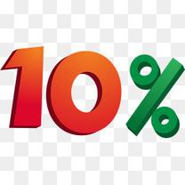 矢量商场促销10%的文字