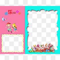 蓝色边框照片相册模板元素