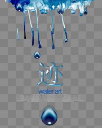蓝色墨迹个性创意海报