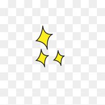 黄色四角星