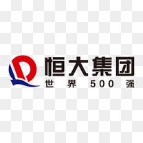 恒大集团logo