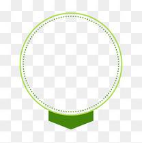 绿色圆圈边框