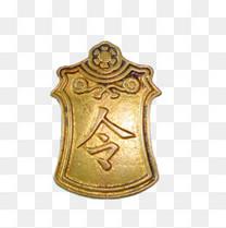 古代令牌金色