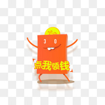 橙色红包装饰图案
