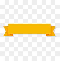 黄色精美折纸飘带标题导航
