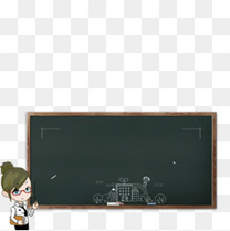 教师节老师黑板戴眼镜讲课