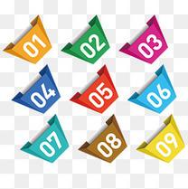 标签  数字便签 几何形 彩色 扁平化 0到9