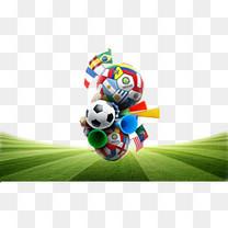 世界杯竞猜游戏