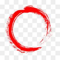 手绘水墨红圈