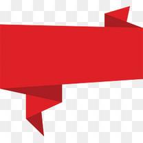 红色折纸标题框