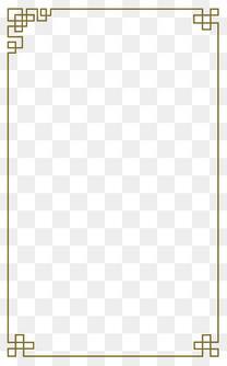 中式水墨古风边框矢量高清素材
