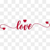 love分割线