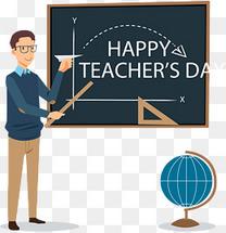 黑板上写教师节快乐