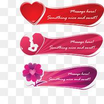 爱情标贴矢量素材 爱情标贴模板下载