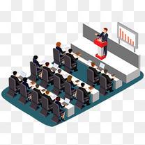企业会议场景