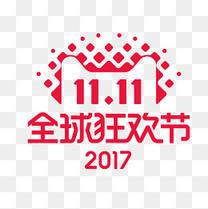 2017天猫双11品牌vi标识