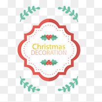 矢量圣诞节文案字体