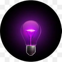 唯美紫色灯泡