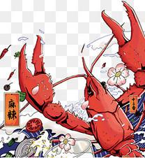 卡通小龙虾