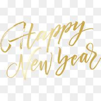 金色新年快乐