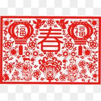 卡通红色中国风新春剪纸