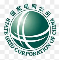 世界500强国家电网公司STATE GRID