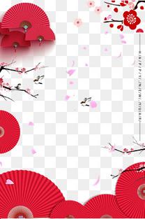 春节喜庆背景psd分层图