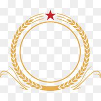 星星公安标志麦穗