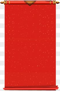 红色中国风古典卷轴
