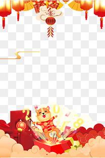 新年喜庆背景边框psd分层图