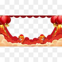 狗年春节喜庆背景边框psd分层图