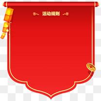 红色中国风金边标志