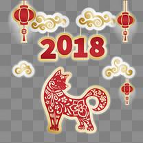 卡通2018狗年装饰矢量图