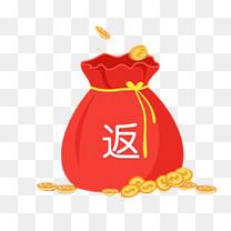 红色返利金币钱袋