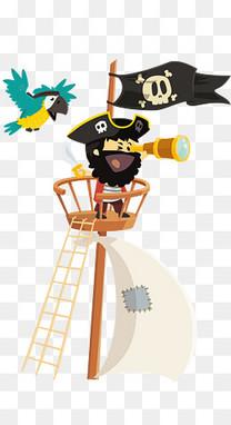 矢量望远镜的海盗
