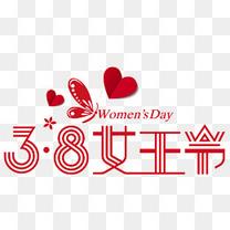 38女王节粉色卡通banner