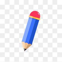 彩色扁平化铅笔元素